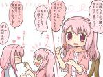 comic feeding magia_record:_mahou_shoujo_madoka_magica_gaiden mahou_shoujo_madoka_magica pink_hair reverse_(bluefencer) school_uniform siblings sisters tamaki_iroha tamaki_yui translation_request