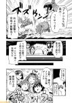 10s 6+girls ahoge bangs blunt_bangs braid comic commentary fubuki_(kantai_collection) glasses greyscale haruna_(kantai_collection) hiei_(kantai_collection) hiryuu_(kantai_collection) kantai_collection kirishima_(kantai_collection) kitakami_(kantai_collection) kongou_(kantai_collection) long_hair mizumoto_tadashi monochrome multiple_girls non-human_admiral_(kantai_collection) nontraditional_miko pleated_skirt school_uniform serafuku short_hair sidelocks single_braid skirt souryuu_(kantai_collection) translation_request twintails wo-class_aircraft_carrier