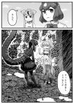 4girls animal_ears arms_behind_back bear_ears bikini boots breasts brown_bear_(kemono_friends) circlet cleavage closed_eyes closed_mouth comic crossover day elbow_gloves elephant_ears elephant_tail full_body gloves godzilla godzilla_(series) golden_snub-nosed_monkey_(kemono_friends) greyscale hair_ornament hairband highres indian_elephant_(kemono_friends) kemono_friends kishida_shiki long_hair looking_at_another monkey_ears monochrome multiple_girls navel open_mouth outdoors personification scarf shin_godzilla shirt short_hair skirt smile standing stomach swimsuit tail thigh-highs thigh_boots translation_request