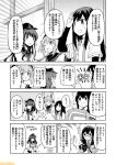 10s 6+girls ;d akatsuki_(kantai_collection) arm_warmers asashio_(kantai_collection) black_hair comic commentary double_bun flat_cap fubuki_(kantai_collection) glasses greyscale hat headgear kantai_collection kasumi_(kantai_collection) michishio_(kantai_collection) mizumoto_tadashi monochrome multiple_girls nenohi_(kantai_collection) non-human_admiral_(kantai_collection) one_eye_closed ooyodo_(kantai_collection) open_mouth salute school_uniform serafuku side_ponytail smile suspenders translation_request
