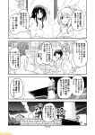 10s 6+girls ahoge akatsuki_(kantai_collection) atago_(kantai_collection) bathing black_hair breasts cleavage comic commentary convenient_censoring greyscale hibiki_(kantai_collection) ikazuchi_(kantai_collection) inazuma_(kantai_collection) kantai_collection kinugasa_(kantai_collection) large_breasts long_hair low_ponytail mizumoto_tadashi mogami_(kantai_collection) monochrome multiple_girls non-human_admiral_(kantai_collection) oboro_(kantai_collection) pleated_skirt school_uniform serafuku short_hair showering sidelocks sitting skirt small_breasts star takao_(kantai_collection) translation_request