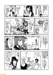 10s 6+girls :d ;d akatsuki_(kantai_collection) arm_warmers asashio_(kantai_collection) bespectacled black_hair comic commentary drum_canister_(kantai_collection) flat_cap fubuki_(kantai_collection) glasses greyscale hat headband headgear hibiki_(kantai_collection) i-401_(kantai_collection) ikazuchi_(kantai_collection) inazuma_(kantai_collection) kantai_collection mizumoto_tadashi monochrome multiple_girls nagara_(kantai_collection) natori_(kantai_collection) nenohi_(kantai_collection) non-human_admiral_(kantai_collection) one_eye_closed open_mouth pleated_skirt ponytail school_uniform serafuku short_hair side_ponytail skirt smile suspenders tatsuta_(kantai_collection) translation_request