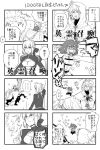 1boy 4koma ahoge artoria_pendragon_(all) black_legwear comic excalibur fate/grand_order fate_(series) fujimaru_ritsuka_(female) greyscale hair_bun hair_ornament hair_ribbon hair_scrunchie hood juliet_sleeves kokonotsu_(okzk) long_hair long_sleeves merlin_(fate/stay_night) monochrome one_side_up pantyhose puffy_sleeves ribbon robe saber scrunchie side_ponytail skirt smile translated
