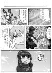 >_< 3girls :d african_wild_dog_(kemono_friends) african_wild_dog_ears animal_ears bangs bikini comic crossover elbow_gloves elephant_ears elephant_tail flying_sweatdrops gloves godzilla godzilla_(series) greyscale hair_between_eyes hair_ornament hairband hand_holding hand_on_own_arm highres indian_elephant_(kemono_friends) kemono_friends kishida_shiki leaning_forward looking_at_another monochrome multiple_girls navel open_mouth personification scarf shin_godzilla shirt short_hair short_sleeves skirt smile stomach swimsuit thigh-highs translation_request