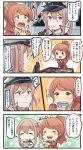 10s 2girls 4koma :d aquila_(kantai_collection) beamed_quavers blonde_hair brown_eyes brown_gloves capelet chopsticks comic commentary_request eating gloves graf_zeppelin_(kantai_collection) hair_between_eyes hat high_ponytail highres holding_chopsticks ido_(teketeke) jacket kantai_collection long_hair long_sleeves military military_uniform multiple_girls musical_note open_mouth orange_hair peaked_cap quaver ramen red_jacket short_hair sidelocks smile speech_bubble translation_request twintails uniform violet_eyes