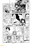 10s 6+girls beret bikini black_hair choukai_(kantai_collection) comic commentary glasses greyscale haguro_(kantai_collection) hair_ornament hat headgear kantai_collection kasumi_(kantai_collection) kongou_(kantai_collection) long_hair mizumoto_tadashi mogami_(kantai_collection) monochrome multiple_girls na-class_destroyer non-human_admiral_(kantai_collection) nontraditional_miko remodel_(kantai_collection) short_hair side_ponytail swimsuit translation_request yura_(kantai_collection)