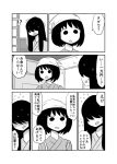 2girls blush comic flying_sweatdrops greyscale hair_over_eyes head_scarf highres japanese_clothes kimono long_hair mochi_au_lait monochrome multiple_girls no_nose original short_hair sweat tasuki translated