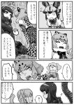 0_0 4girls :d ^_^ african_wild_dog_(kemono_friends) african_wild_dog_ears animal_ears bikini bow bowtie breasts cleavage closed_eyes comic crossover elephant_ears extra_ears eye_contact flying_sweatdrops fur_collar godzilla godzilla_(series) greyscale hair_ornament hairband highres indian_elephant_(kemono_friends) jaguar_(kemono_friends) jaguar_ears kemono_friends kishida_shiki kneeling looking_at_another monochrome multiple_girls open_mouth personification scarf shin_godzilla shirt short_hair short_sleeves sitting smile swimsuit tail translation_request |_|