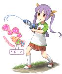 1girl :< bangs blush brown_eyes copyright_name eyebrows_visible_through_hair grass gun highres holding holding_gun holding_weapon long_hair max_melon_teitoku miyauchi_renge non_non_biyori parted_lips pleated_skirt purple_hair red_skirt shoes simple_background skirt socks solo standing twintails water_gun weapon white_background white_legwear