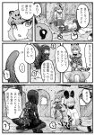 5girls ? african_wild_dog_(kemono_friends) african_wild_dog_ears african_wild_dog_tail animal_ears bear_ears bear_tail bow bowtie brown_bear_(kemono_friends) closed_eyes comic crossover elbow_gloves fur_collar gloves godzilla godzilla_(series) golden_snub-nosed_monkey_(kemono_friends) greyscale hair_ornament hairband hands_on_another's_head high-waist_skirt highres indoors jaguar_(kemono_friends) jaguar_ears jaguar_print jaguar_tail kemono_friends kishida_shiki lap_pillow long_hair looking_at_another lying monkey_ears monkey_tail monochrome multiple_girls on_side open_mouth personification pointing ponytail shin_godzilla shirt short_hair short_sleeves sitting skirt sleeping smile spoken_question_mark standing tail thigh-highs translation_request wariza