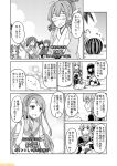 10s 6+girls ^_^ ahoge asakaze_(kantai_collection) asymmetrical_bangs bangs beach blindfold closed_eyes comic commentary drill_hair food fruit fubuki_(kantai_collection) greyscale hair_ribbon hairband harukaze_(kantai_collection) hat hatakaze_(kantai_collection) holding holding_weapon kamikaze_(kantai_collection) kantai_collection kneeling long_hair lying matsukaze_(kantai_collection) meiji_schoolgirl_uniform mini_hat mini_top_hat mizumoto_tadashi monochrome multiple_girls non-human_admiral_(kantai_collection) on_stomach palm_tree ponytail ribbon sagiri_(kantai_collection) school_uniform serafuku swept_bangs sword top_hat translation_request tree very_long_hair watermelon weapon wooden_sword yura_(kantai_collection)
