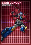 1boy autobot blue_eyes cannon character_name clenched_hand full_body grid grid_background headgear insignia looking_at_viewer machine machinery mecha no_humans oldschool optimus_prime paintedmike red_background robot shoulder_cannon solo transformers weapon