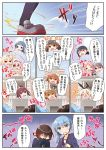>_< 10s 6+girls =_= @_@ ahoge akebono_(kantai_collection) beret black_hair blue_hair brown_hair comic flower folded_ponytail gradient_hair hair_flaps hair_flower hair_ornament hair_ribbon hairclip harusame_(kantai_collection) hat highres ikazuchi_(kantai_collection) inazuma_(kantai_collection) kamikaze_(kantai_collection) kantai_collection minazuki_(kantai_collection) multicolored_hair multiple_girls mutsuki_(kantai_collection) pink_hair red_eyes ribbon ryuujou_(kantai_collection) samidare_(kantai_collection) sazanami_(kantai_collection) short_hair side_ponytail translation_request twintails ushio_(kantai_collection) violet_eyes yume_no_owari yuudachi_(kantai_collection)
