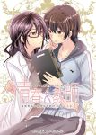 2girls blush brown_hair collarbone commentary_request cover cover_page english floral_background glasses holding hug jacket labcoat long_hair long_sleeves looking_at_another multiple_girls notebook original pants pikachi semi-rimless_glasses short_hair striped sweat track_jacket track_pants translation_request under-rim_glasses wavy_hair white_background yuri