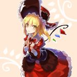 alternate_costume blonde_hair bow clenched_hands dress flandre_scarlet frills lolita_fashion long_skirt long_sleeves looking_at_viewer red_bow red_dress rin_falcon side_ponytail skirt touhou wings yellow_eyes