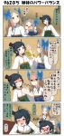 10s 4koma anger_vein asakaze_(kantai_collection) black_hair blonde_hair blue_eyes blush bow clenched_hand closed_eyes comic commentary_request floating grey_eyes hair_bow hallway hat heavy_breathing highres japanese_clothes kantai_collection kimono long_hair long_sleeves lying matsukaze_(kantai_collection) meiji_schoolgirl_uniform mini_hat mini_top_hat on_floor on_stomach one_eye_closed open_mouth puchimasu! sexually_suggestive shaded_face short_hair smile surprised sweatdrop tearing_up tickling top_hat translation_request trembling wide_sleeves wrist_grab yuureidoushi_(yuurei6214)