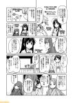 10s 6+girls ahoge asakaze_(kantai_collection) asashio_(kantai_collection) bangs bikini black_hair character_name comic commentary food fruit greyscale hair_ribbon harukaze_(kantai_collection) haruna_(kantai_collection) hat headgear kamikaze_(kantai_collection) kantai_collection long_hair matsukaze_(kantai_collection) meiji_schoolgirl_uniform mini_hat mini_top_hat mizumoto_tadashi mogami_(kantai_collection) monochrome multiple_girls non-human_admiral_(kantai_collection) parted_bangs ribbon short_hair shouhou_(kantai_collection) swimsuit top_hat translation_request unryuu_(kantai_collection) watermelon yura_(kantai_collection)