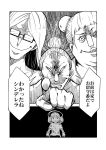 4girls comic double_bun glasses gloves hair_bun head_scarf highres long_hair maam._(summemixi) monochrome multiple_girls old_woman original pointing smirk translation_request