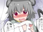 1girl animal_ears blush capelet grey_hair hammer_(sunset_beach) mouse_ears mouse_tail nazrin open_mouth pillow red_eyes short_hair solo tail tears touhou upper_body
