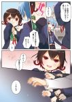 10s 1boy 6+girls admiral_(kantai_collection) black_hair blue_eyes comic fumizuki_(kantai_collection) gradient_hair highres kantai_collection kikuzuki_(kantai_collection) kisaragi_(kantai_collection) mikazuki_(kantai_collection) minazuki_(kantai_collection) multicolored_hair multiple_girls mutsuki_(kantai_collection) nagatsuki_(kantai_collection) red_eyes redhead satsuki_(kantai_collection) school_uniform serafuku short_hair translation_request uzuki_(kantai_collection) yayoi_(kantai_collection) yume_no_owari