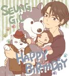 1boy black_hair character_doll character_name dog grey_eyes happy_birthday lee_seung-gil male_focus park_min-so paw_print snowchild tongue tongue_out yuri!!!_on_ice