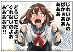 10s 1girl 1koma afterimage anchor_symbol blue_skirt blush brown_eyes brown_hair comic crying emphasis_lines hair_ornament hairclip ikazuchi_(kantai_collection) kantai_collection motion_lines open_mouth ryuun_(stiil) school_uniform serafuku skirt snot snot_trail solo streaming_tears tears translation_request upper_body