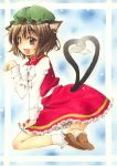 bowtie brown_eyes brown_hair cat_ears cat_tail chen dress earrings fang hat heart heart_tail heart_tails jewelry multiple_tails paw_pose shie shoes socks tail touhou traditional_media