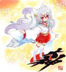 animal_ears bodypaint capcom chikkuru curly_hair japanese_clothes kimono long_hair magatama okami personification skirt solo thigh-highs thighhighs twintails white_hair wolf_ears