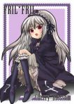 :o boots dress frills gothic_lolita hairband high_heels knee_boots koko_(artist) konokono lolita_fashion long_hair open_mouth purple_eyes rozen_maiden shoes silver_hair sitting suigintou violet_eyes