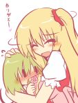 2girls adult blonde_hair blush box child closed_eyes flandre_scarlet gift gift_box gomasamune hug long_hair mother's_day mother_and_daughter multiple_girls open_mouth scrunchie short_hair side_ponytail smile touhou