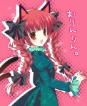 bow braid cat_ears cat_tail hair_bow hair_ribbon kaenbyou_rin multiple_tails ribbon ribbons shirogane_hina tail touhou twin_braids twintails