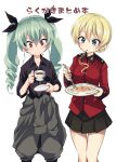 >:( 2girls anchovy anzio_military_uniform bangs black_neckwear black_ribbon black_skirt black_tea blonde_hair blue_eyes braid closed_mouth clothes_around_waist commentary_request cowboy_shot cup darjeeling dress_shirt drill_hair eating epaulettes eyebrows_visible_through_hair facing_viewer food fork girls_und_panzer green_hair grey_jacket grey_pants hair_ribbon highres holding holding_food jacket jacket_around_waist jacket_removed light_frown long_hair long_sleeves looking_down loose_necktie military military_uniform miniskirt miyao_ryuu mouth_hold multiple_girls necktie pants pasta plate pleated_skirt red_eyes red_jacket ribbon saucer shirt short_hair simple_background skirt sleeves_rolled_up spaghetti st._gloriana's_military_uniform standing sweatdrop tea teacup tied_hair translated twin_braids twin_drills twintails uniform white_background