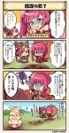 4koma akabana_suiren_(flower_knight_girl) bat blue_eyes comic flower_knight_girl hat hatchlings parasol red_eyes redhead t_t umbrella waremokou_(flower_knight_girl)
