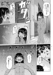 10s 1girl ahoge blush comic greyscale hallway hand_on_own_chest kantai_collection long_hair long_sleeves monochrome night open_door open_mouth pajamas pants pointer scared shino_(ponjiyuusu) solo startled surprised sweatdrop tearing_up translated trembling ushio_(kantai_collection)