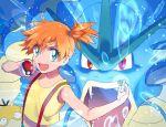 1girl :d asymmetrical_hair blue_eyes gyarados holding holding_poke_ball hoshino_(user_ddfw4228) kasumi_(pokemon) looking_at_viewer mega_stone open_mouth orange_hair poke_ball pokemon pokemon_(anime) pokemon_(creature) psyduck red_eyes side_ponytail smile suspenders upper_body