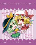 2girls :d bangs black_hat black_legwear blonde_hair blush bow character_name chibi commentary_request crystal dress eyebrows_visible_through_hair fang flandre_scarlet floral_print frilled_dress frilled_shirt_collar frilled_skirt frilled_sleeves frills full_body green_eyes green_skirt greyscale hair_between_eyes hair_bow hat heart heart_of_string kneehighs komeiji_koishi long_skirt long_sleeves looking_at_viewer mob_cap monochrome multiple_girls noai_nioshi one_side_up open_mouth orange_bow outline outstretched_arm puffy_short_sleeves puffy_sleeves red_bow red_dress red_eyes ribbon-trimmed_headwear ribbon_trim short_hair short_sleeves skirt smile string striped tareme third_eye touhou trait_connection vertical-striped_background vertical_stripes white_hat white_legwear white_outline wings wrist_cuffs