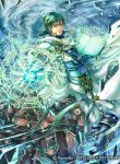 1boy armor book boots cape clouds cloudy_sky company_name faceless faceless_male fingerless_gloves fire_emblem fire_emblem:_seisen_no_keifu fire_emblem:_thracia_776 fire_emblem_cipher gloves green_eyes green_hair helmet magic_circle male_focus official_art open_mouth polearm rock sety_(fire_emblem) sky solo spear teeth weapon
