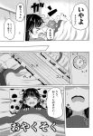 >_< 10s 4girls ahoge akebono_(kantai_collection) bed blanket blush bunk_bed ceiling clock comic greyscale kantai_collection long_hair monochrome multiple_girls open_mouth pajamas shino_(ponjiyuusu) sleeping sweatdrop tearing_up thought_bubble translated under_covers ushio_(kantai_collection)