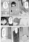 >:d >_< 10s :d ahoge akebono_(kantai_collection) bed blush bunk_bed clenched_hands climbing closed_eyes comic greyscale kantai_collection ladder long_hair long_sleeves lying monochrome night night_sky on_side open_mouth pajamas pants shino_(ponjiyuusu) sidelocks sky sleeping slippers smile star_(sky) sweatdrop tearing_up translation_request under_covers ushio_(kantai_collection) window