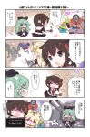 10s 3girls 4koma absurdres black_hair black_serafuku blonde_hair blue_eyes braid cannon chibi claws comic dragon_quest green_eyes green_hair hair_over_shoulder highres kantai_collection long_hair monster multiple_girls pig red_eyes school_uniform serafuku shigure_(kantai_collection) single_braid translation_request wand watanohara yamakaze_(kantai_collection) yuudachi_(kantai_collection)
