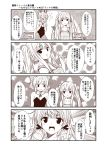10s akashi_(kantai_collection) alternate_costume alternate_hairstyle animal_ears bare_arms bare_shoulders blush bunnysuit collarbone comic commentary_request cuff_links dog_tags embarrassed expressionless eyebrows_visible_through_hair hair_ribbon hibiki_(kantai_collection) index_finger_raised jewelry kantai_collection long_hair monochrome multiple_girls necklace open_mouth overalls ponytail rabbit_ears ribbon school_uniform short_hair smile speech_bubble sweatdrop tied_hair translation_request twintails yua_(checkmate) yuubari_(kantai_collection)