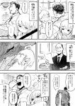 1girl 3boys bald beer_mug bowing comic formal glasses greyscale hand_on_another's_head height_difference highres laughing monochrome multiple_boys office_lady original salaryman sharp_teeth shiromanta suit swetdrop teeth translation_request