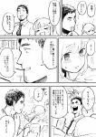 1boy 1girl beer_mug chopsticks comic drunk facial_hair greyscale highres long_hair monochrome office_lady original ponytail salaryman shiromanta short_hair size_difference stubble sweatdrop translation_request