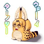 animal_ears bangs beak blonde_hair commentary_request furby kemono_friends magune_toron no_humans open_mouth orange_eyes parody serval_(kemono_friends) serval_ears serval_print serval_tail short_hair simple_background tail translated white_background