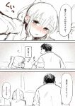 1boy 1girl blush comic drunk ear_blush embarrassed facial_hair greyscale highres monochrome office_lady original ponytail salaryman shiromanta shirt_tug short_hair sitting size_difference stubble sweat table tearing_up translation_request
