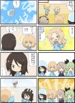 >_< 4koma anchovy blonde_hair blue_eyes bow braid brown_hair comic darjeeling drill_hair fang french_braid girls_und_panzer hair_bow hairband hat hat_removed headwear_removed highres jinguu_(4839ms) katyusha kay_(girls_und_panzer) kindergarten_uniform mika_(girls_und_panzer) one_eye_closed orange_eyes rosehip shimada_arisu side_ponytail thermos thumbs_up translated twin_drills v yellow_eyes younger