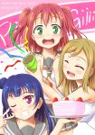 3girls artist_name bangs bare_shoulders birthday blue_hair blush breasts cake character_name closed_eyes confetti dated english food fruit green_eyes grin happy_birthday kunikida_hanamaru kurosawa_ruby light_brown_hair long_hair looking_at_viewer love_live! love_live!_sunshine!! medium_breasts medium_hair multiple_girls one_eye_closed open_mouth qy redhead side_bun smile strawberry tsushima_yoshiko two_side_up upper_body uranohoshi_school_uniform v violet_eyes