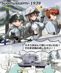 3girls aki_(girls_und_panzer) blue_hat blue_shirt brown_eyes brown_hair comic countryball finlandball girls_und_panzer ground_vehicle hat helmet highres holding holding_weapon jacket keizoku_military_uniform komatinohu kv-2 long_hair long_sleeves mika_(girls_und_panzer) mikko_(girls_und_panzer) military military_vehicle molotov_cocktail moomin moomintroll motor_vehicle multiple_girls open_mouth outdoors shirt short_hair short_twintails snow tank translation_request tree turret twintails weapon winter