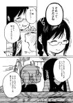 2girls absurdres age_difference all_fours bench black_hair blush braid comic glasses hantsuki_(ichigonichiya) highres monochrome multiple_girls open_mouth outdoors overall_skirt shirt side_ponytail sitting sketch smile sweat translation_request twin_braids twitching