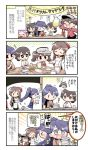 >_< +++ /\/\/\ 10s 6+girls :d :i ^_^ ahoge black_hair blush brown_hair chopsticks closed_eyes closed_mouth commentary_request drooling eating flying_sweatdrops hair_ornament hairclip herada_mitsuru houshou_(kantai_collection) japanese_clothes kantai_collection long_hair long_sleeves mamiya_(kantai_collection) multiple_girls open_mouth ryuujou_(kantai_collection) short_hair short_sleeves skirt smile translation_request twintails visor_cap wavy_mouth